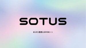 SOTUS(ソータス)あらすじ感想!タイBLドラマのベストシーンも